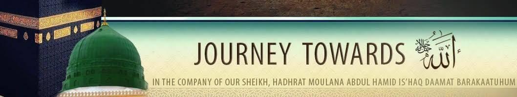 Hameediyyah Blogspot